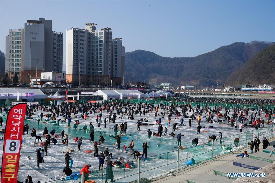 Sancheoneo Ice Festival held in Hwacheon, South Korea - Headlines