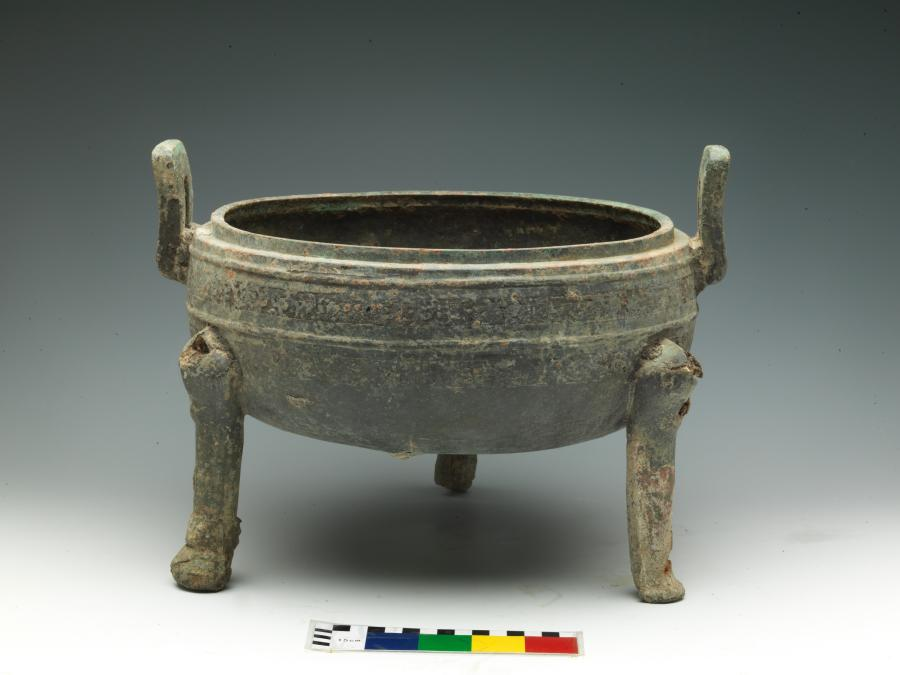 A bronze vessel unearthed at the Matengkong ruins in Xi\'an City, Shaanxi Province. Excavations from 2016 to 2018 have revealed the ruins were once home to rich cultural relics from six different periods, including the Eastern Zhou Dynasty (770 - 221BC). (Photo provided by Shaanxi Provincial Institute of Archaeology)