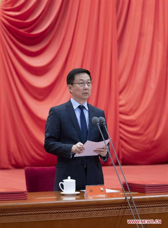 Chinese Vice Premier Han Zheng, also a member of the Standing Committee of the Political Bureau of the Communist Party of China Central Committee, presides over an annual ceremony to honor distinguished scientists, engineers, and research achievements in Beijing, capital of China, Jan. 8, 2019. (Xinhua/Xie Huanchi)