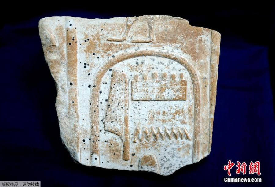 This undated photo released by the Egyptian Ministry of Antiquities on Jan. 8, 2019 shows a illegally smuggled, artifact repatriated from Britain. (Photo/Agencies)