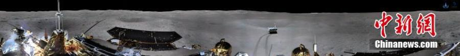 A panoramic photo taken by a topographic camera installed on China\'s Chang\'e-4 lunar probe. China\'s Chang\'e-4 probe took panoramic photos on the lunar surface after it successfully made the first ever soft-landing on the far side of the moon. The images were sent back via the relay satellite Queqiao, which was operating around the second Lagrangian point of the earth-moon system, about 455,000 km from the earth, where it can see both the earth and the moon\'s far side. (Photo provided by the China National Space Administration)