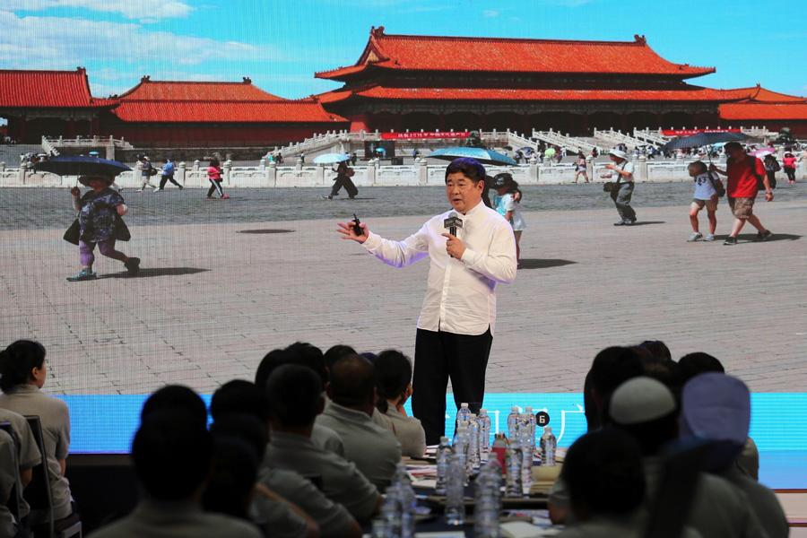 Shan Jixiang, president of the Palace Museum, talks on the topic, \