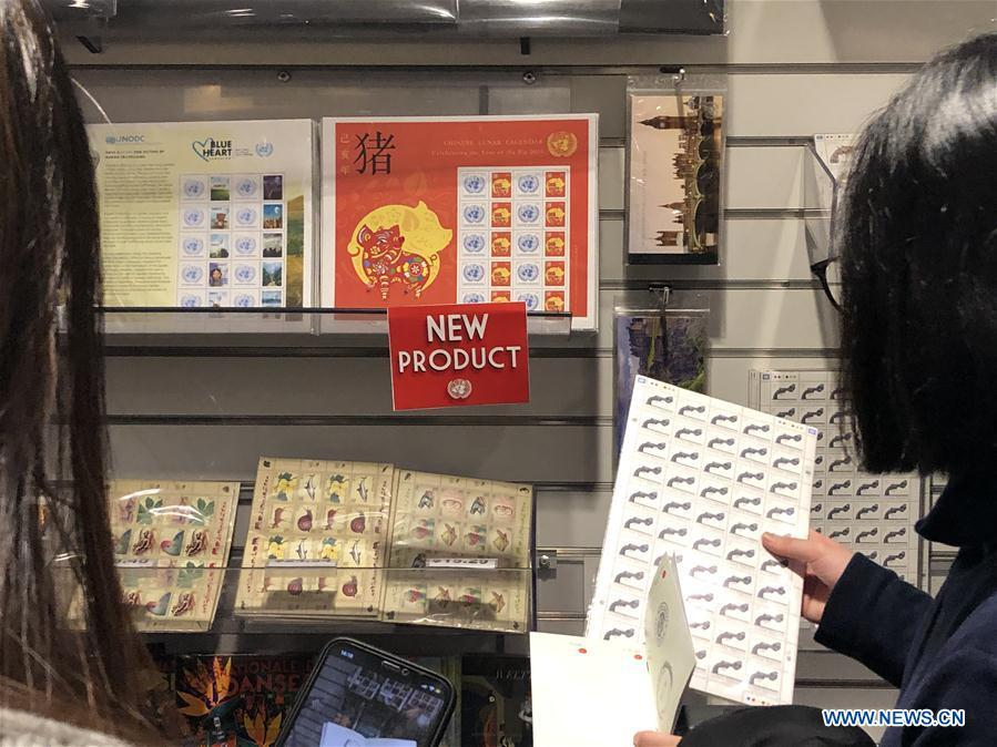This photo taken on Jan. 15, 2019 shows a stamp sheet featuring the Year of Pig at the United Nations headquarters in New York. The UN Postal Administration (UNPA) has issued the special stamp sheet to welcome the Chinese Lunar New Year, which falls on Feb. 5 this year and marks the Year of Pig in the Chinese calendar. (Xinhua/Li Muzi)