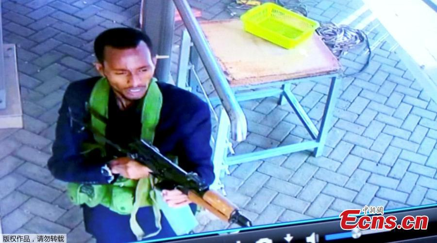 One of the armed attackers is seen on security camera footage in the hotel compound on Jan. 15, 2019. Kenyan security forces have killed all the Somali militants who stormed an upscale Nairobi hotel compound, taking at least 21 lives and forcing hundreds of people into terrifying escapes, the government said on Wednesday. (Photo/Agencies)
