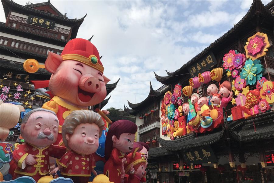 The pig will be the main character at this year\'s lantern show because 2019 is considered the Year of the Pig in the Chinese zodiac. (Photo/chinadaily.com.cn)