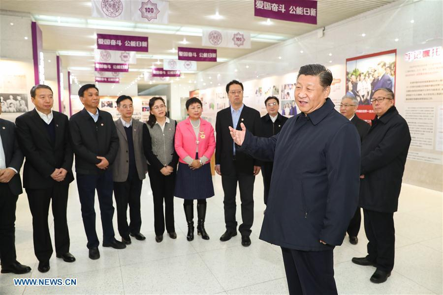 Xi Jinping, general secretary of the Central Committee of the Communist Party of China, Chinese president and chairman of the Central Military Commission, talks to academicians, specialists and teachers at Nankai University in Tianjin, north China, Jan. 17, 2019. Xi was on an inspection tour in Tianjin Thursday. (Xinhua/Xie Huanchi)
