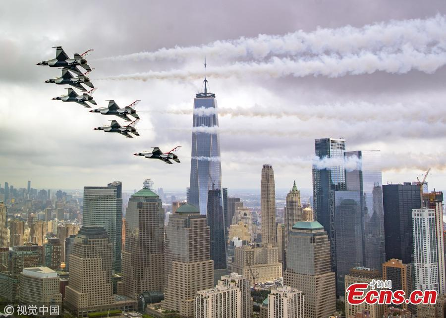 The Thunderbirds Delta formation performs a Pass in Review while flying past the Freedom Tower in New York, Sept. 17, 2018. (Photo/VCG)