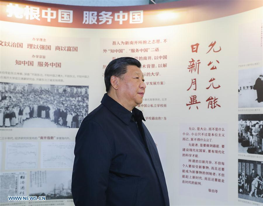 Xi Jinping, general secretary of the Central Committee of the Communist Party of China, Chinese president and chairman of the Central Military Commission, visits an exhibition on Nankai University\'s 100-year history at the university in Tianjin, north China, Jan. 17, 2019. Xi was on an inspection tour in Tianjin Thursday. (Xinhua/Xie Huanchi)