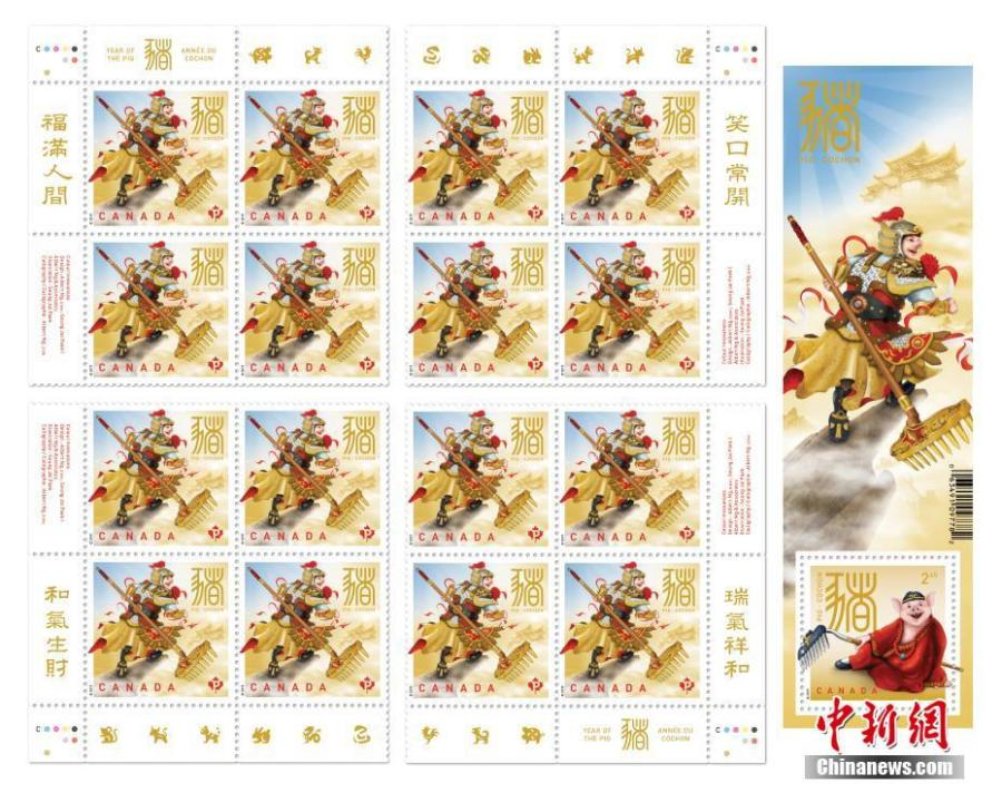 Canada Post rings in the Lunar New Year with a two-stamp issue on January 18, 2019, the 11th in its current 12-year series. In honor of the Year of the Pig, the stamps feature Zhu Bajie, a character from the celebrated Chinese novel Journey to the West. The Year of the Pig issue offers domestic and international-rate stamp booklets plus