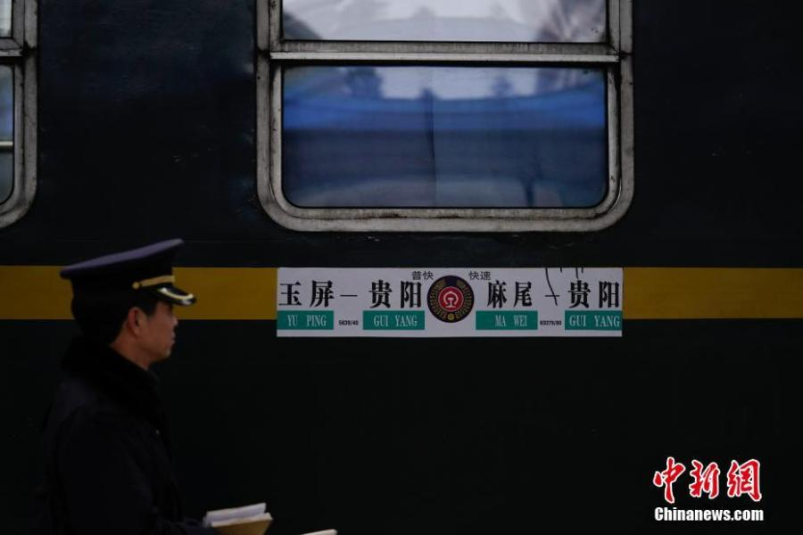 Railway staff member Yao Benhong works at the Yuping Railway Station in Guizhou Province, Jan. 17, 2019. The railway line linking Guiyang City and Yuping County in Tongren County has been running for 44 years - opening in 1975 - connecting the villages of the many ethnic groups residing deep in the mountains with the outside world. The 342-km journey takes about seven hours - incredibly slow when compared with the speeds of China\'s increasingly ubiquitous bullet trains. (Photo: China News Service/He Junyi)