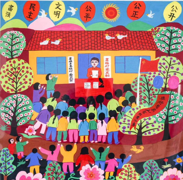 A painting by Cui Hongde, a native of Huadian, Northeast China\'s Jilin Province, depicts a rural election in the area. (Photo by Kang Meihua/for chinadaily.com.cn)