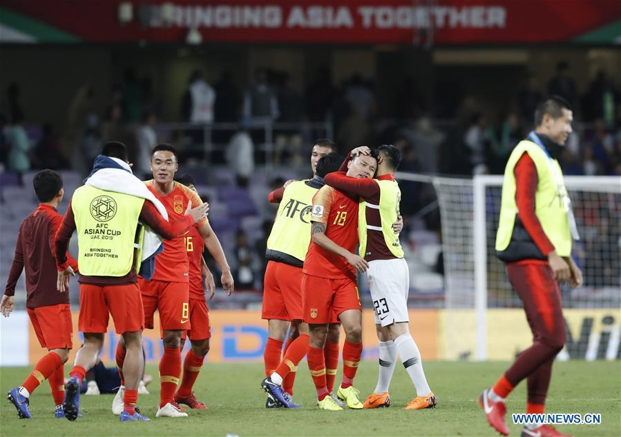 China\'s players celebrate after the 2019 AFC Asian Cup round of 16 match between China and Thailand in Al Ain, the United Arab Emirates, Jan. 20, 2019. (Xinhua/Ding Xu)
