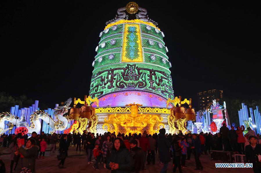 People view lanterns during a lantern festival in Zigong, southwest China\'s Sichuan Province, Jan. 21, 2019. (Xinhua/Jiang Hongjing)