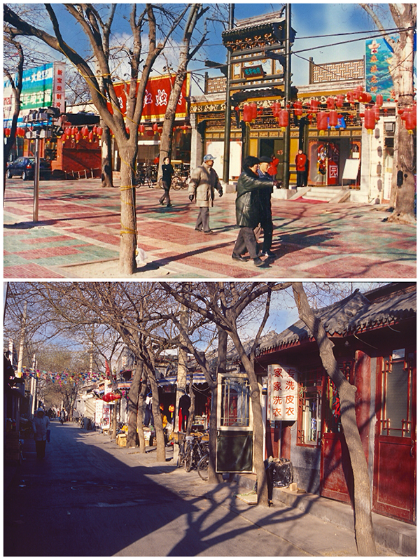 Food street near Beixinqiao in late 1990\'s. Commercial alley near Gulou 2000 (Photo/chinadaily.com.cn)