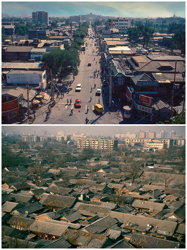 Dianmen Bei Dajie 1998. Courtyard roofs 1996. Both from the Drum Tower. (Photo/chinadaily.com.cn)