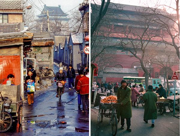Xiaoshibei Hutong and Drum Tower Zhonggulou 1995 (Photo/chinadaily.com.cn)