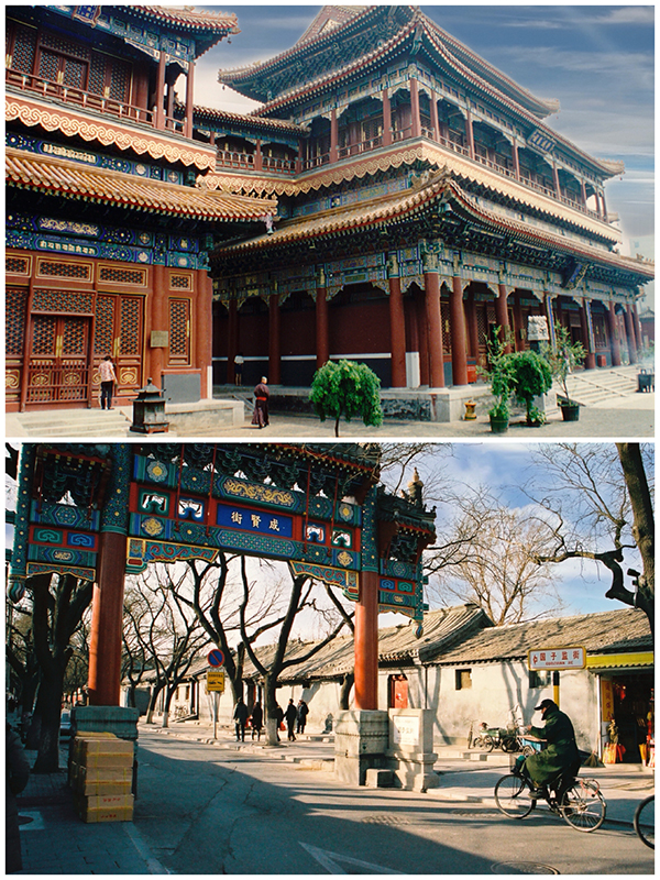 Yonghegong Lama Temple 1994. Guozijian 1995 (Photo/chinadaily.com.cn)
