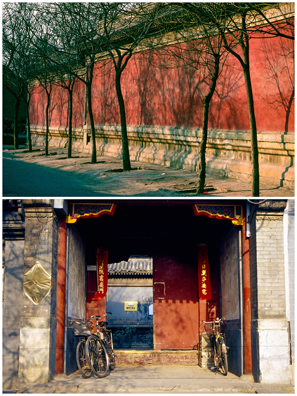 Bailin Temple wall 1994. Courtyard doorway near Gulou 2000 (Photo/chinadaily.com.cn)