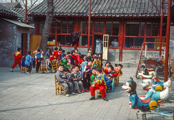Kindergarten on Dongyanguan Hutong 1999 (Photo/chinadaily.com.cn)