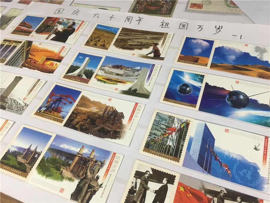 Part of Kong Xiangming\'s postcard collection, featuring China\'s reform and opening-up. (Photo/chinadaily.com.cn)