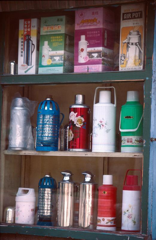 Thermos flasks on display 1998 (Photo/chinadaily.com.cn)