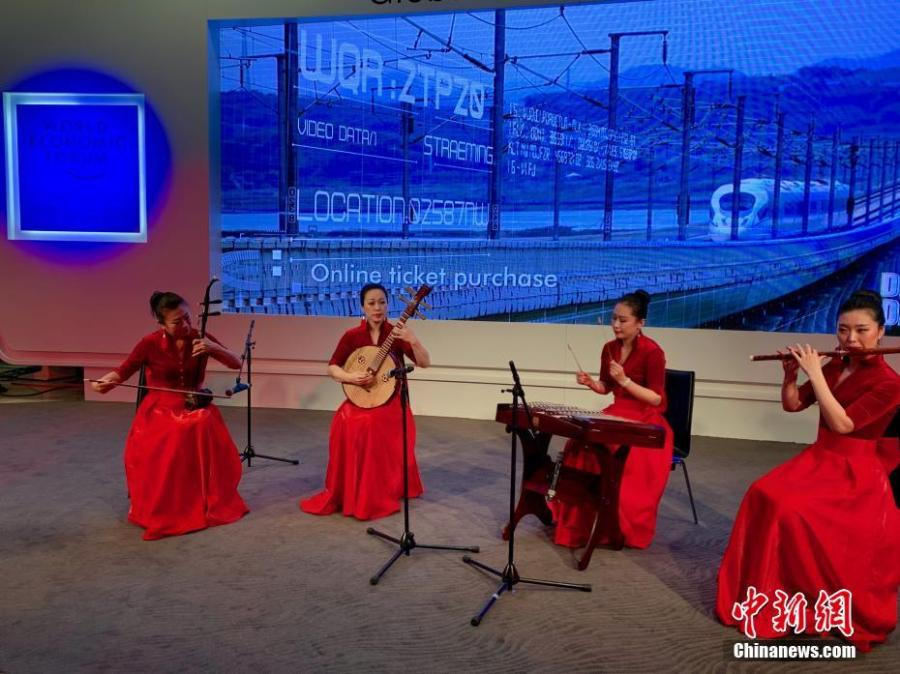 A band plays Chinese folk music at the \