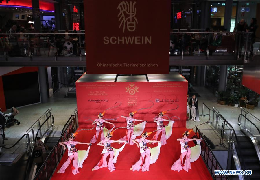 Dancers perform in a shopping mall at Potsdamer Platz in Berlin, capital of Germany, on Jan. 24, 2019. \