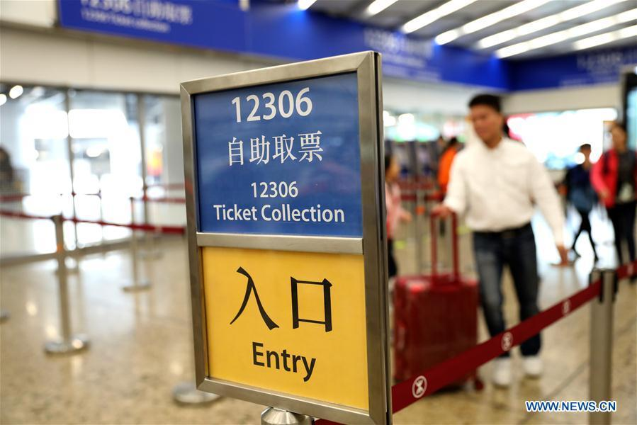 A blue sign is seen at the West Kowloon railway station in Hong Kong, south China, Jan. 25, 2019. To better serve the passengers using the automotive ticket machines, blue signs are installed and staff members in orange are dispatched to offer help at the West Kowloon railway station in Hong Kong. (Xinhua/Wu Xiaochu)