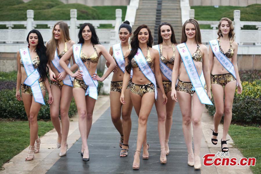 Contestants of the 53rd Miss All Nations Pageant brave the winter chill to pose for a photo in Nanjing, east China\'s Jiangsu Province, Jan. 28, 2019. The pageant will be held on Jan. 29 to promote Eco-Tourism. (Photo: China News Service/Yang Bo)