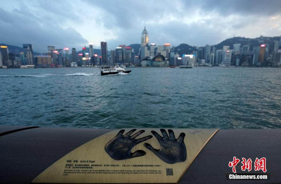 Handprints of stars are seen on the renovated Avenue of Stars in Hong Kong. The Avenue of Stars, which pays tribute to those who have helped make Hong Kong the \