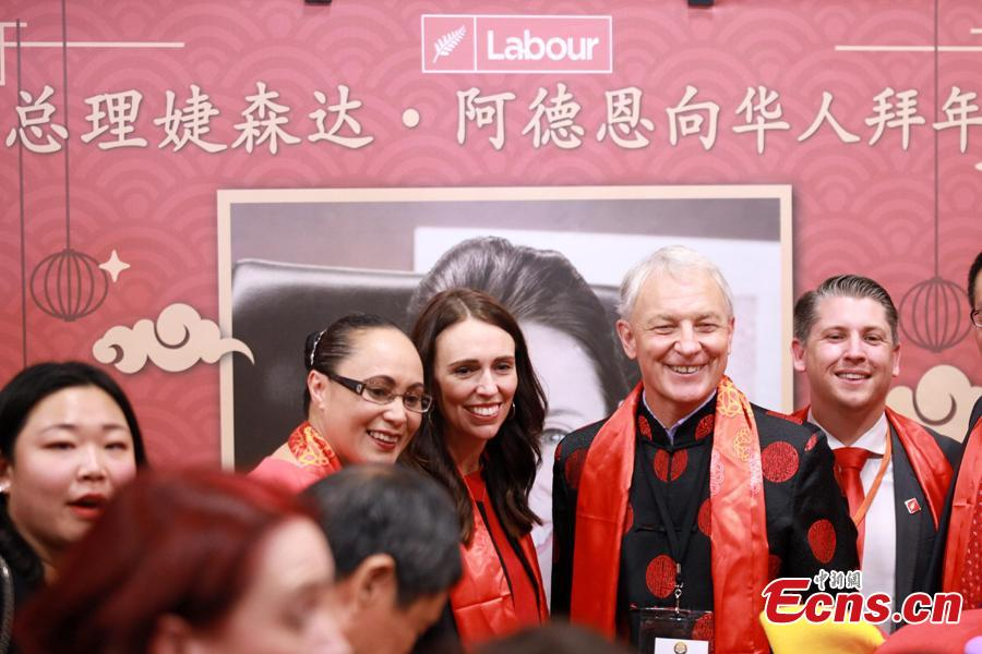 Jacinda Ardern, Prime Minister of New Zealand, and other politicians attend a celebration of the Chinese Lunar Near Year in Auckland, New Zealand, Feb. 2, 2019. Some 20,000 people watched shows including line and dragon dances and other entertainment programs. (Photo: China News Service/Zhang Jianyong)