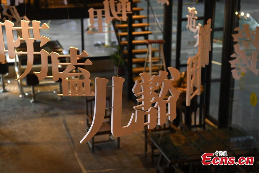 Photo taken on Feb. 1, 2019 in Chongqing\'s Liangjiang New Area shows the decor of a café featuring cement pipes and local dialects.  (Photo: China News Service/Chen Chao)