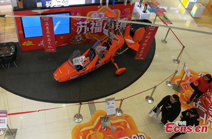 Shanghai mall adds autogyro as Lunar New Year gift
