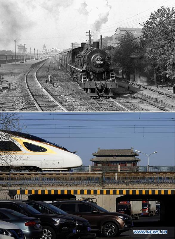 This combo photo shows the first Beijing-Guangzhou direct train leaving the Beijing Railway Station on Oct. 14, 1957 (top, photo taken by Meng Qingbiao); and a Fuxing bullet train passing by the Yongdingmen gate tower as it travels on the Beijing-Tianjin intercity rail, Jan. 25, 2019 (bottom, photo taken by Xing Guangli). (Xinhua)