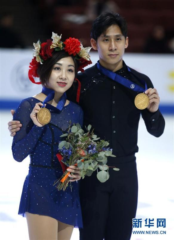 Sui Wenjing and Han Cong hold their gold medals after winning the pairs competition at the Four Continents Figure Skating Championships in Anaheim, U.S., on Feb. 9, 2019.  (Photo/Xinhua)