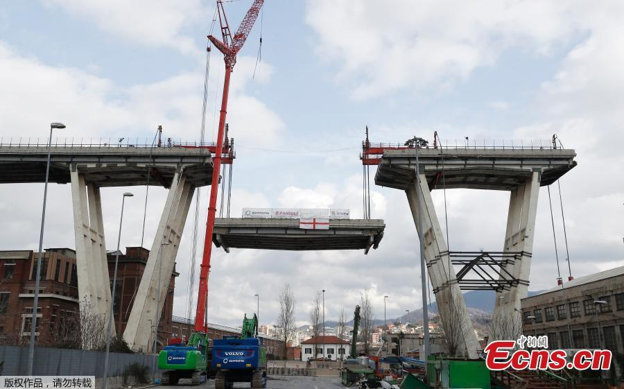 A general view of the collapsed Morandi Bridge in the port city of Genoa, Italy, Feb. 7, 2019. A 200-metre-long section of the Morandi bridge, part of a motorway linking the Italian port city with southern France, gave way on Aug. 14 last year in busy lunchtime traffic, sending dozens of vehicles into free-fall and killing 43 people. (Photo/Agencies)
