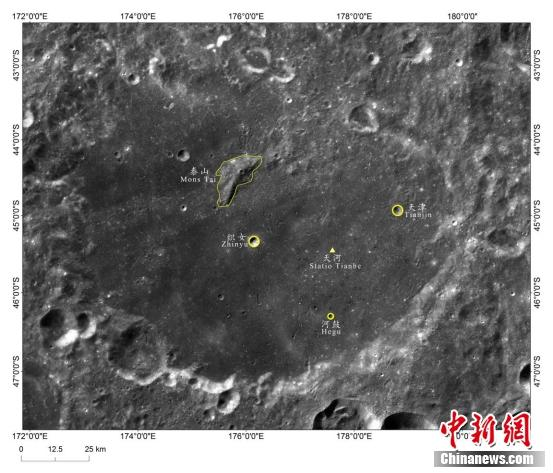 The landing site of Chang\'e-4 has been named \