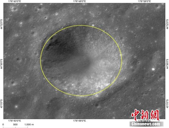 Image shows Tianjin, one of the three small craters that form a triangle around Chang\'e-4\'s landing site. (Photo/China News Service)