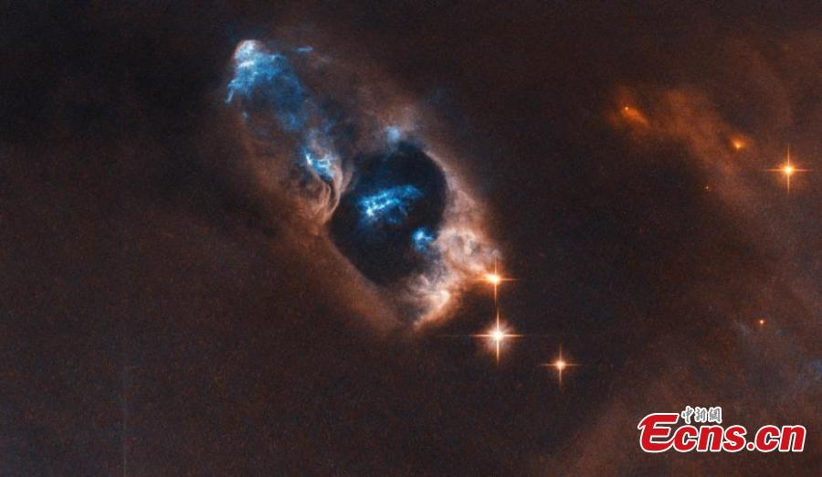 NASA released the Hubble image showing the \