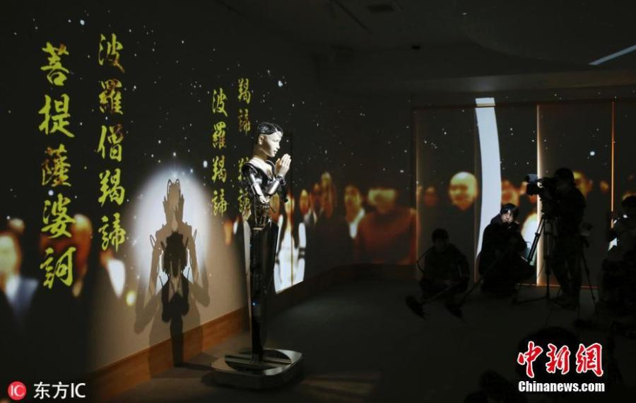 A robot modeled after Kannon Bodhisattva and designed to explain the teachings of Buddha in plain terms is unveiled to the media at Kodaiji Temple in the city of Kyoto, Japan, Feb. 23, 2019. The robot — named Mindar — gave a speech on the Heart Sutra and humanity with English and Chinese subtitles projected on a wall as music played in the background. (Photo/IC)