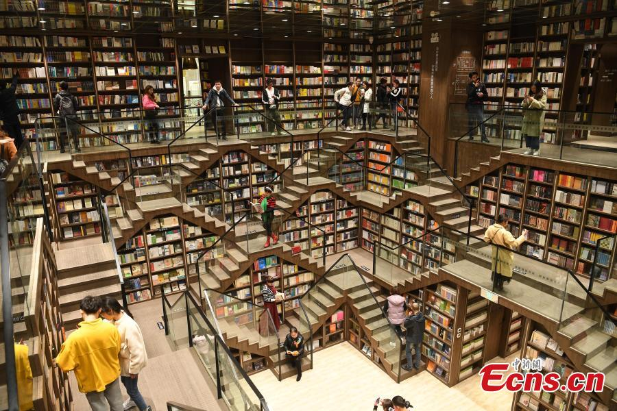 The bookworm paradise, dubbed one of the coolest and the most \