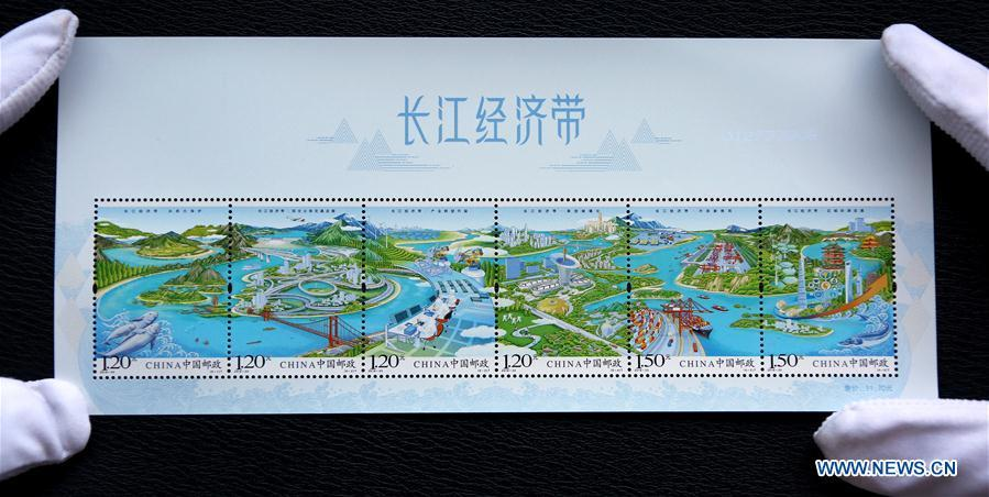 Photo taken on Aug. 26, 2018 shows the special stamp set \