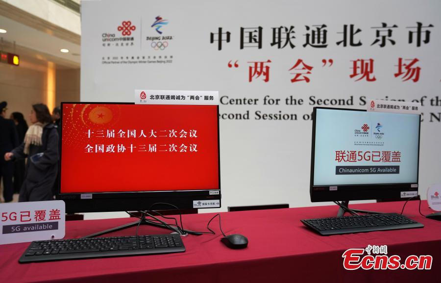 Computers connected through 5G network are seen at the press center for the two sessions in Beijing, Feb. 27, 2019. Press center is ready for the second session of the 13th National People\'s Congress (NPC), which will open on March 5, and the second session of the 13th CPPCC National Committee, which will open on March 3. (Photo: China News Service/Cui Nan)