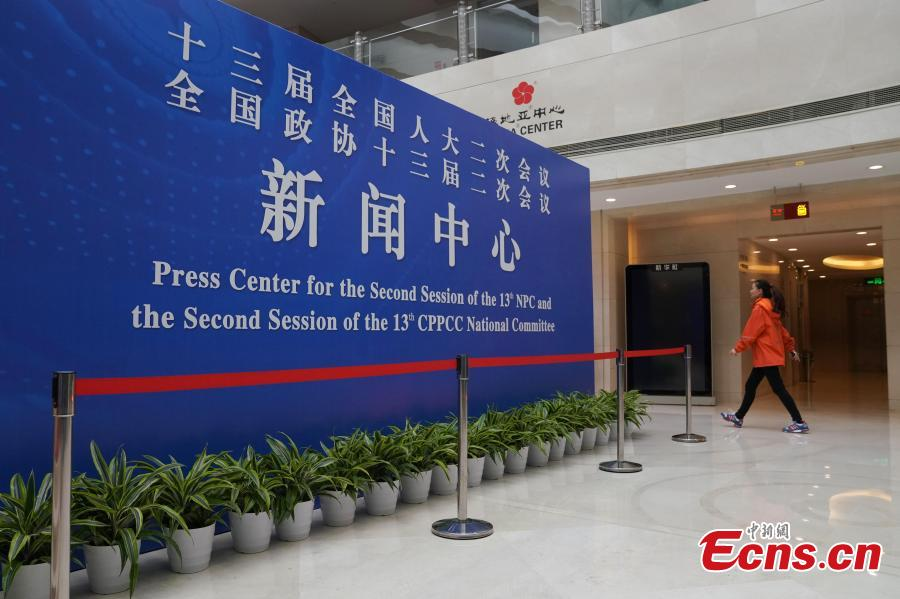 A view of the press center for the two sessions in Beijing, Feb. 27, 2019. Press center is ready for the second session of the 13th National People\'s Congress (NPC), which will open on March 5, and the second session of the 13th CPPCC National Committee, which will open on March 3. (Photo: China News Service/Cui Nan)