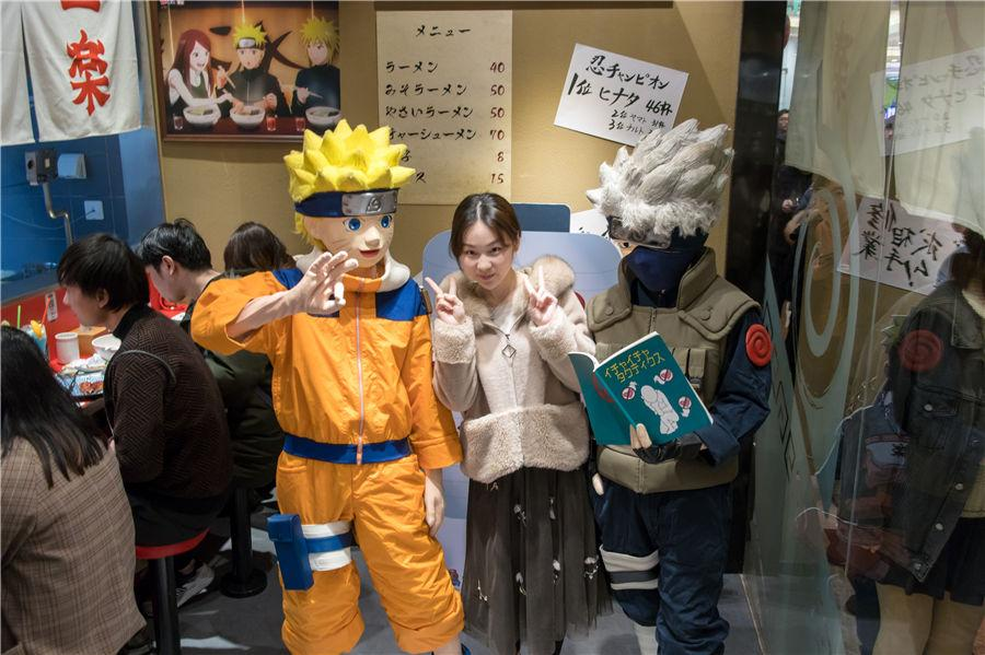 The world\'s first officially recognized noodle shop Ichiraku Ramen starts the soft opening in Shanghai, on Feb. 23, 2019. (Photo/Asianewsphoto)  Even if you are not a manga enthusiast, you have to hear of Naruto at some point in your life. Selling 235 million copies worldwide in 35 countries, it is the third best-selling manga series in history. And now, the celebrated Ichiraku Ramen in the book has become a reality.  Last Saturday, the world\'s first officially authorized Ichiraku Ramen shop opened in Shanghai. Located at Global Harbor, a large shopping mall in the Putuo district of the city, the eatery attracted lots of manga fans who lined up outside to have a taste of the best ramen.