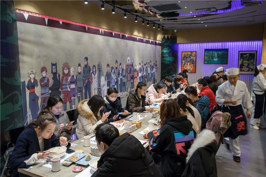 The world\'s first officially recognized noodle shop Ichiraku Ramen starts the soft opening in Shanghai, on Feb. 23, 2019. (Photo/Asianewsphoto)