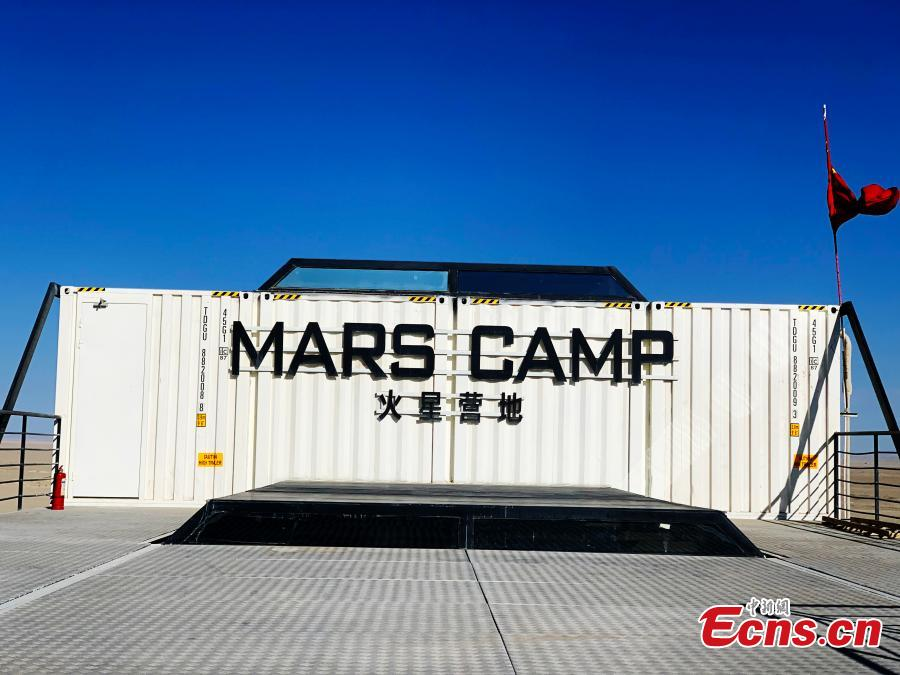 Mars Camp, China\'s first Mars simulation base on March 1, 2019. The 5.4 hectare camp is in the lake area of Qinghai Province. (Photo: China News Service/Sun Rui)