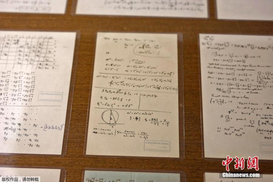 Part of a collection of 110 manuscript pages written by Albert Einstein are seen on display at the Givat Ram Hebrew University of Jerusalem, March 6, 2019.  (Photo/Agencies)