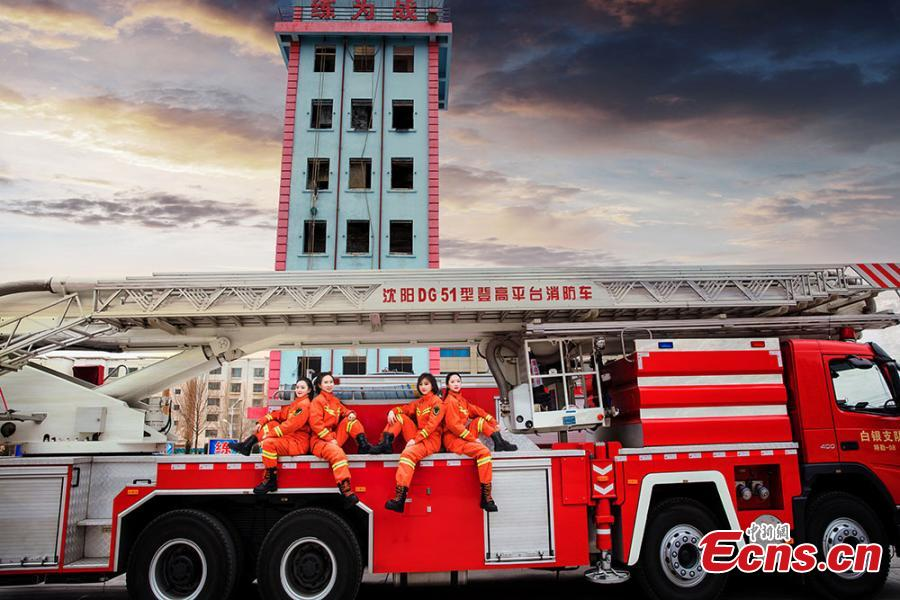 Female firefighters pose for a photo in Baiyin City, Northwest China\'s Gansu Province to mark International Women\'s Day. (Photo provided to China News Service)