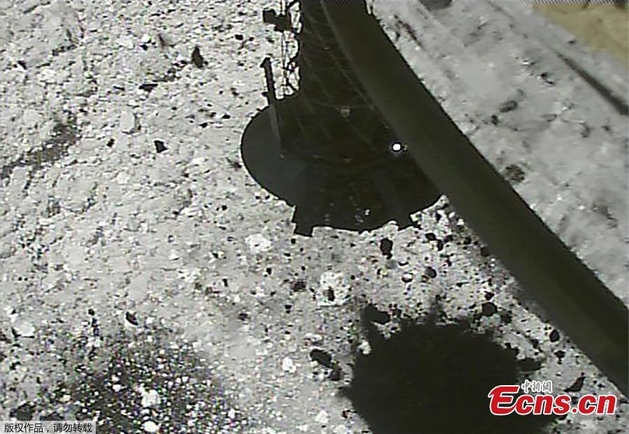 Japan\'s space agency released on March 6, 2019 an incredible video showing that its Hayabusa 2 probe dipped down, close to the surface of the asteroid known as Ryugu, fired a projectile at its surface, snatched some sample material, and then gently drifted back into its original position. (Photo/Agencies)